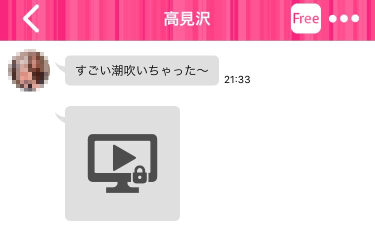 yaritori4 6 - 「ラブラッテ」はサクラ詐欺アプリ